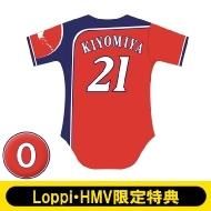 『HOKKAIDO be AMBITIOUS』レプリカユニフォーム 清宮 (Oサイズ )【Loppi・HMV限定特典付】
