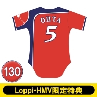 『HOKKAIDO be AMBITIOUS』レプリカユニフォーム 大田 (130サイズ )【Loppi・HMV限定特典付】