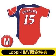 『HOKKAIDO be AMBITIOUS』レプリカユニフォーム 上沢 (Mサイズ )【Loppi・HMV限定特典付】