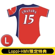 『HOKKAIDO be AMBITIOUS』レプリカユニフォーム 上沢 (Lサイズ )【Loppi・HMV限定特典付】