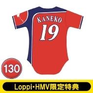 『HOKKAIDO be AMBITIOUS』レプリカユニフォーム 金子 (130サイズ )【Loppi・HMV限定特典付】