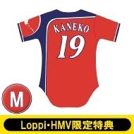 『HOKKAIDO be AMBITIOUS』レプリカユニフォーム 金子 (Mサイズ )【Loppi・HMV限定特典付】