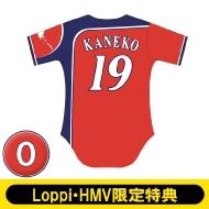 『HOKKAIDO be AMBITIOUS』レプリカユニフォーム 金子 (Oサイズ )【Loppi・HMV限定特典付】
