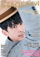 STAGE navi(ステージナビ)vol.31 日工ムック