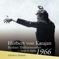 ブラームス:交響曲第2番、シューベルト:交響曲第8番『未完成』 ヘルベルト・フォン・カラヤン&ベルリン・フィル(1966年札幌ステレオ・ライヴ)