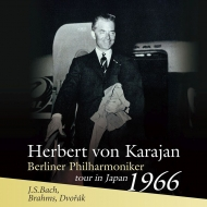 Dvorak Symphony No.9, J.S.Bach Brandenburg Concerto No.6, Brahms : Herbert von Karajan / Berlin Philharmonic (1966 Fukuoka & Matsuyama Stereo)
