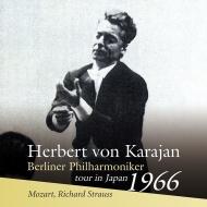 R.シュトラウス:英雄の生涯、モーツァルト:ディヴェルティメント第15番 ヘルベルト・フォン・カラヤン&ベルリン・フィル(1966年東京ステレオ・ライヴ)