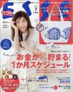 ESSE (エッセ)2019年 7月号増刊 リサラーソン保冷バッグ付
