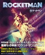 「ロケットマン」オフィシャル・ブック