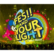 t7s 4th Anniversary Live -FES!! AND YOUR LIGHT-in Makuhari Messe (4CD)