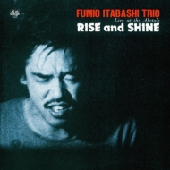 Fumio Itabashi's real first album, RISE and SHINE on vinyl