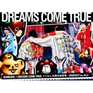 ENEOS ×DREAMS COME TRUEドリカム30周年前夜祭〜ENERGY for ALL〜