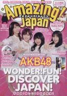 Amazing! Japan SCREEN (スクリーン)2019年 6月号増刊
