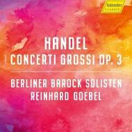 6つの合奏協奏曲 ラインハルト・ゲーベル&ベルリン・バロック・ゾリステン