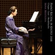 Piano Recital in Kyoto 2018 -Chopin, Liszt, Mendelssohn : Irina Mejoueva