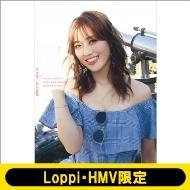 欅坂46 守屋茜 1st写真集「潜在意識」【Loppi・HMV限定カバー版】