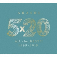 5×20 All the BEST!! 1999-2019 【初回限定盤2】(4CD+DVD)