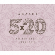 5×20 All the BEST!! 1999-2019 【通常盤】(4CD)