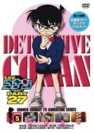 名探偵コナン PART 27 Volume5