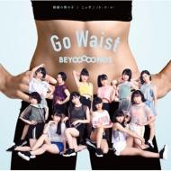 眼鏡の男の子/ニッポンノD・N・A!/Go Waist 【通常盤C】