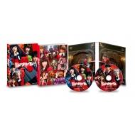 賭ケグルイ season2 DVD BOX(2枚組)