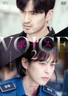 ボイス2〜112の奇跡〜DVD-BOX1(3枚組)