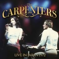 Live In Japan 1972