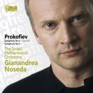 交響曲第5番、第1番『古典交響曲』 ジャナンドレア・ノセダ&イスラエル・フィル