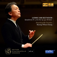 交響曲第3番『英雄』 チョン・ミョンフン&シュターツカペレ・ドレスデン