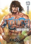 TOUGH 龍を継ぐ男 13 ヤングジャンプコミックス