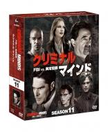 クリミナル・マインド/FBI vs.異常犯罪 シーズン11 コンパクト BOX