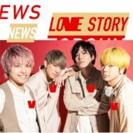 """Love Story / トップガン 【初回""""LOVE STORY""""盤】(+DVD)"""