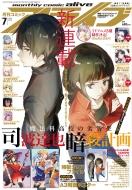 月刊comic alive (コミックアライブ)2019年 7月号