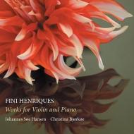 ヴァイオリンとピアノのための作品集 ヨハンネス・ソー・ハンセン、クリスティーナ・ビェルケ