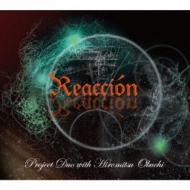 Reaccion