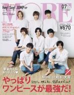 [付録なし版] MORE (モア)2019年 7月号 増刊