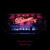 映画『Diner ダイナー』Original Sound Track