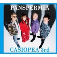 Pamspermia (+DVD)
