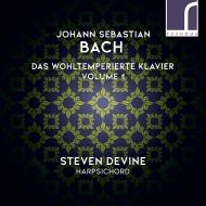 平均律クラヴィーア曲集 第1巻 スティーヴン・デヴァイン(チェンバロ)(2CD)