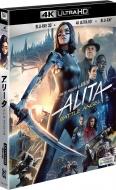 アリータ:バトル・エンジェル <4K ULTRA HD+3D+2Dブルーレイ/3枚組>