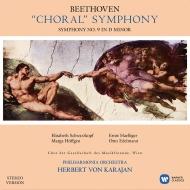 交響曲第9番 :ヘルベルト・フォン・カラヤン (2枚組アナログレコード/Warner Classics)