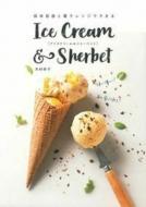 保存容器と電子レンジでできるアイスクリーム & シャーベット