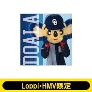 ハンドタオル ドアラ 【Loppi・HMV限定】