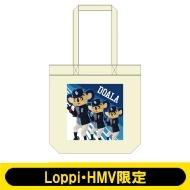 トートバッグ ドアラ 【Loppi・HMV限定】