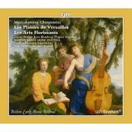 ヴェルサイユの愉しみ、花咲ける芸術 ポール・オデット、スティーヴン・スタッブス、ボストン古楽音楽祭アンサンブル