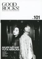 Good Rocks! Vol.101