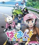 Bakuon!! Blu-Ray Box<special Price Ban>