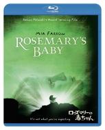 ローズマリーの赤ちゃん リストア版