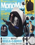 Mono Max (モノ・マックス)2019年 7月号