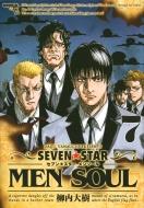 SEVEN☆STAR MEN SOUL 7 ヤングマガジンKC